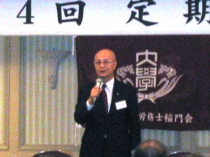 2004総会②