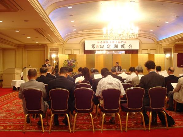 2005総会②