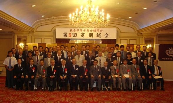 2005総会⑥