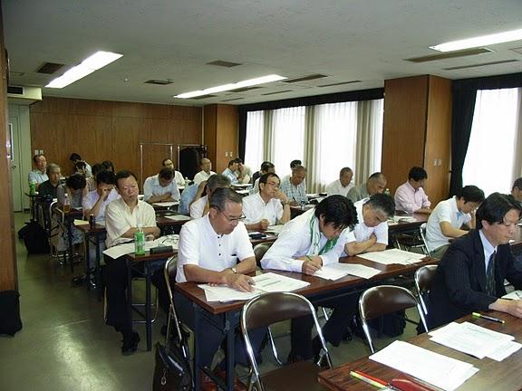 1109勉強会/聞き入る会員