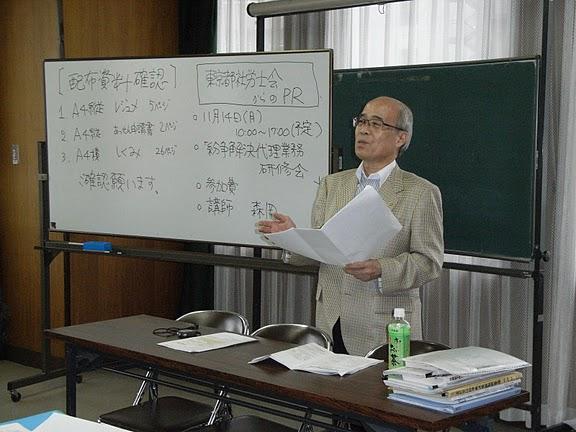 1109勉強会/森岡さん