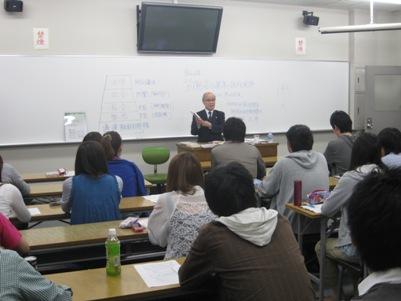 2011 提携講座1
