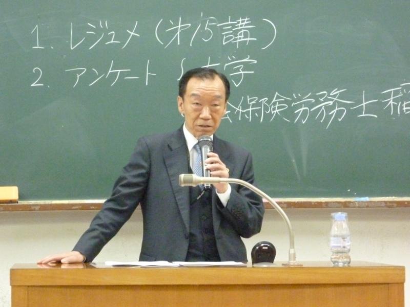 120720 渡邉先生