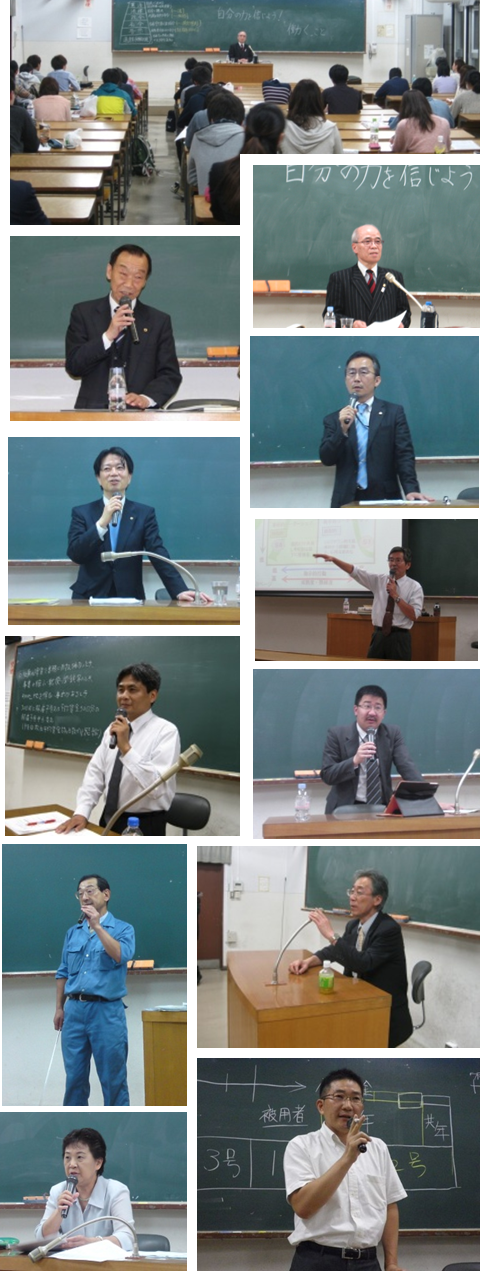 2013年支援講座2