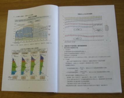 資料1-1
