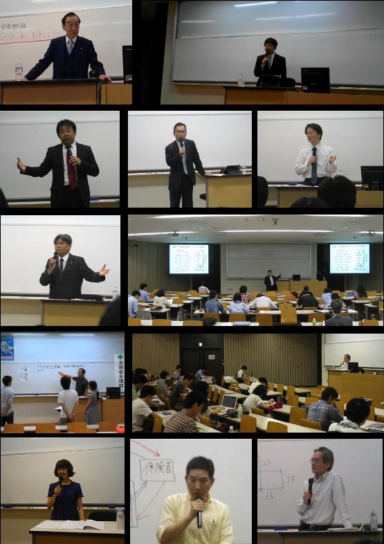 2014 支援講座講師 2