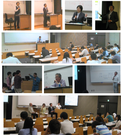 2015 支援講座2 (3)