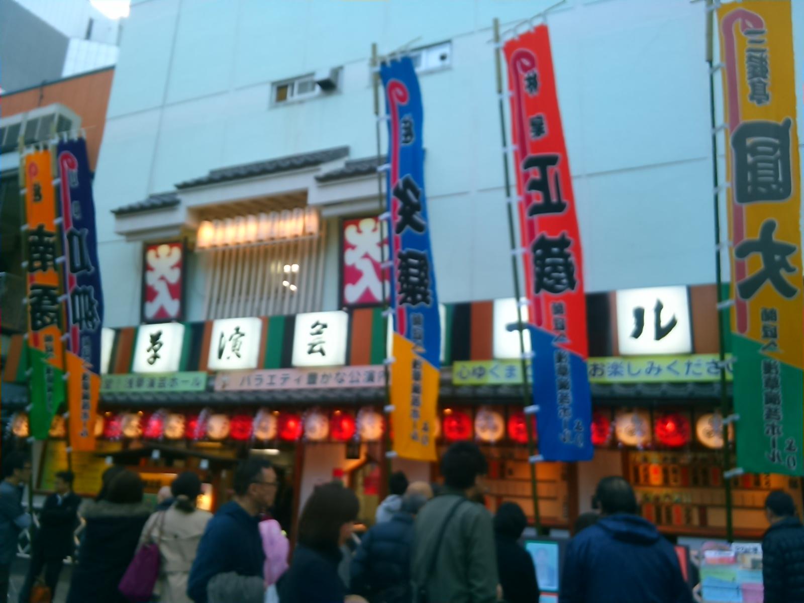 浅草ちんや&寄席ツアー2016KIMG1475