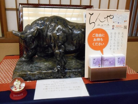 浅草ちんや&寄席ツアー20163196 - コピー