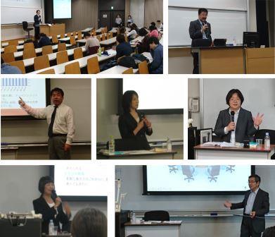 2016支援講座